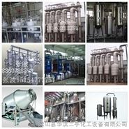 限期代售二手220或250濕法混合制粒機