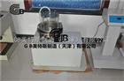 土工布有效孔径测定仪-GB/T17634湿筛法-厂家直销