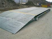 3*9米60吨地磅维修