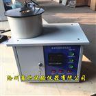 LWZ-5沥青标准粘度计、标准粘度计