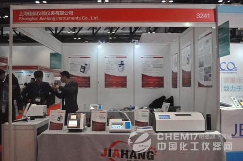 上海佳航:国内领先的分析仪器制造商