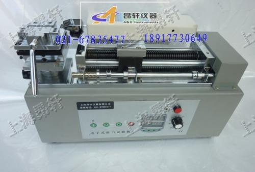 线端子拉力测试仪专业供应商