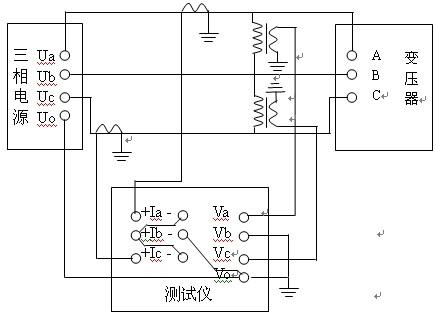 变压器的接线方法