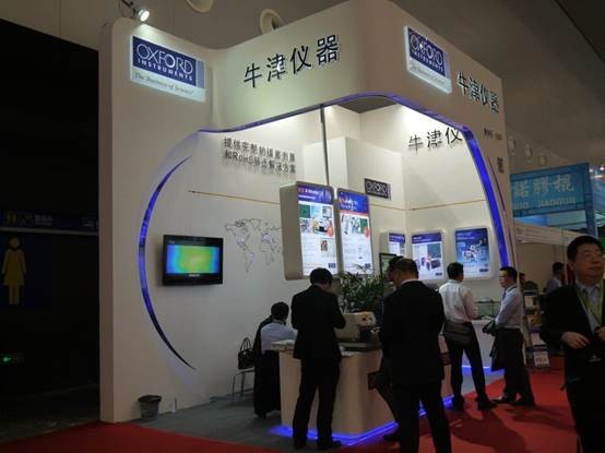 牛津仪器参加第23届中国国际电子电路展览会——cpca