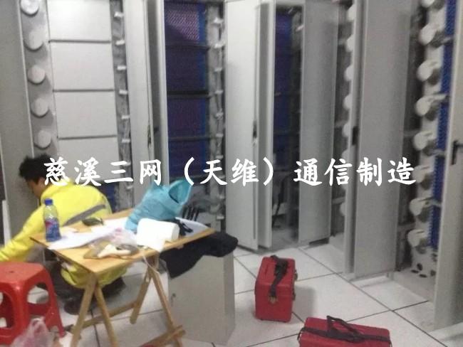 产品库 电子电工仪器 其它 其它仪器仪表 (直插盘)720芯odf光纤配线柜