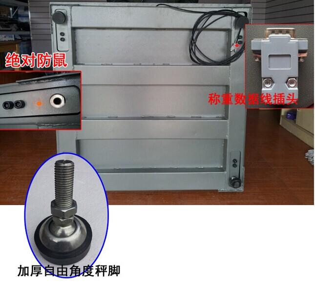 5吨电子秤.5吨平台秤.尺寸1.5米*2米