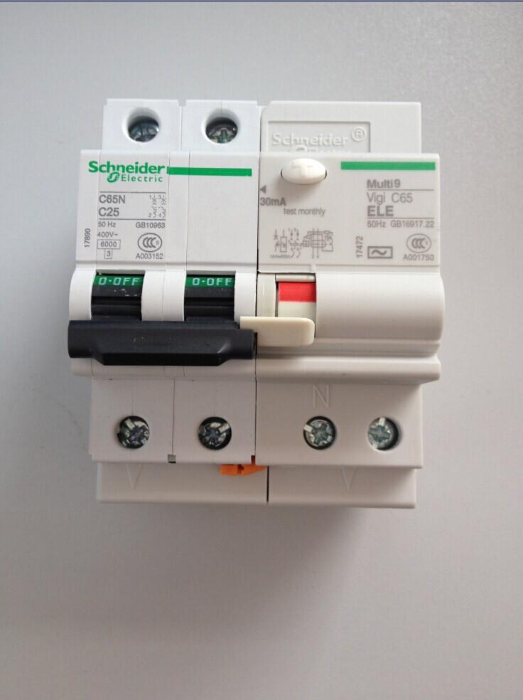 施耐德小型漏电断路器vigi