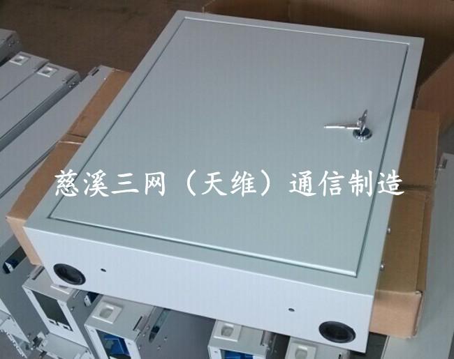 72芯odf光纤配线架  配线容量(max)12芯
