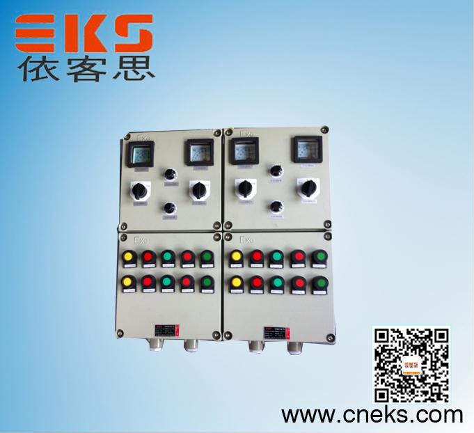 BXM53-T9防爆动力配电箱