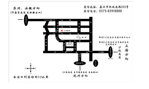 武汉理工大学850电路