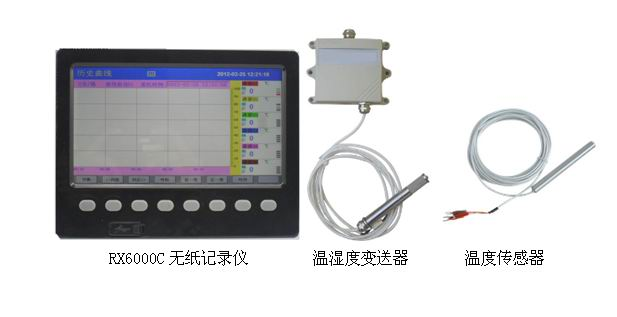 可靠性试验设备 深圳实验设备 > 温湿度仪器  采用rx6000c彩色无纸