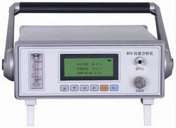 便携式六氟化硫纯度色谱分析仪