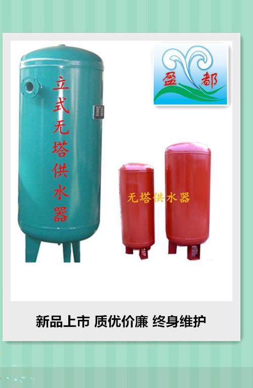 无塔供水器供水罐直销商家