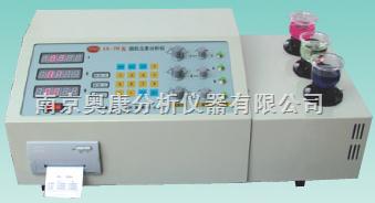 铸造铁水测温仪