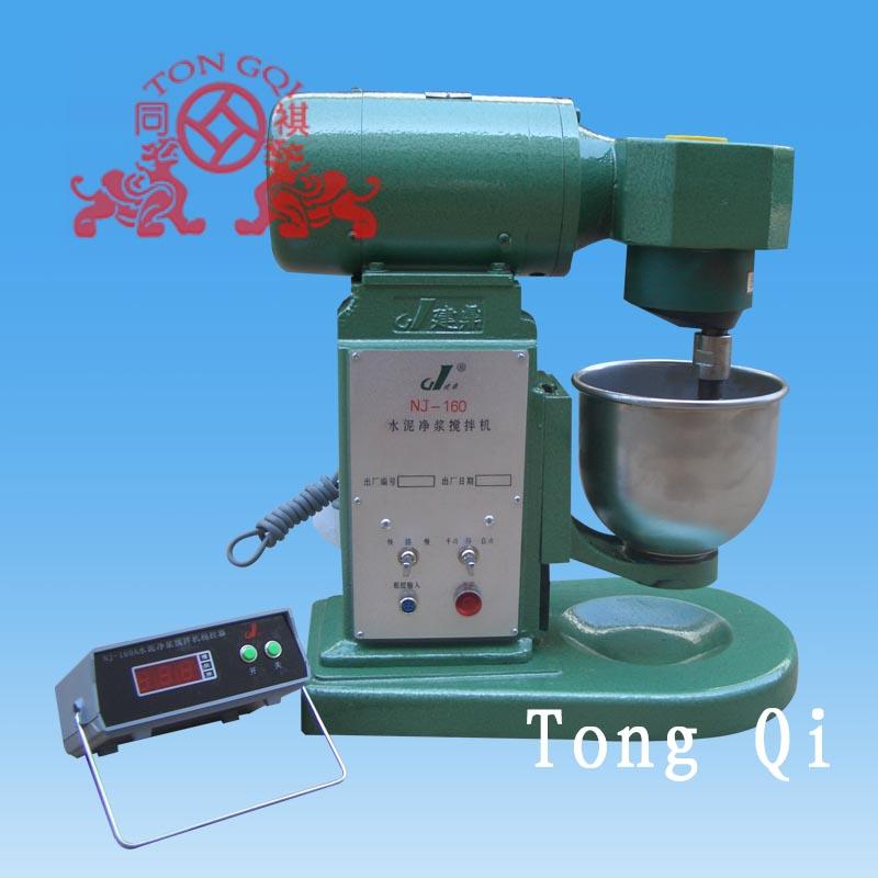 nj-160a水泥净浆搅拌机