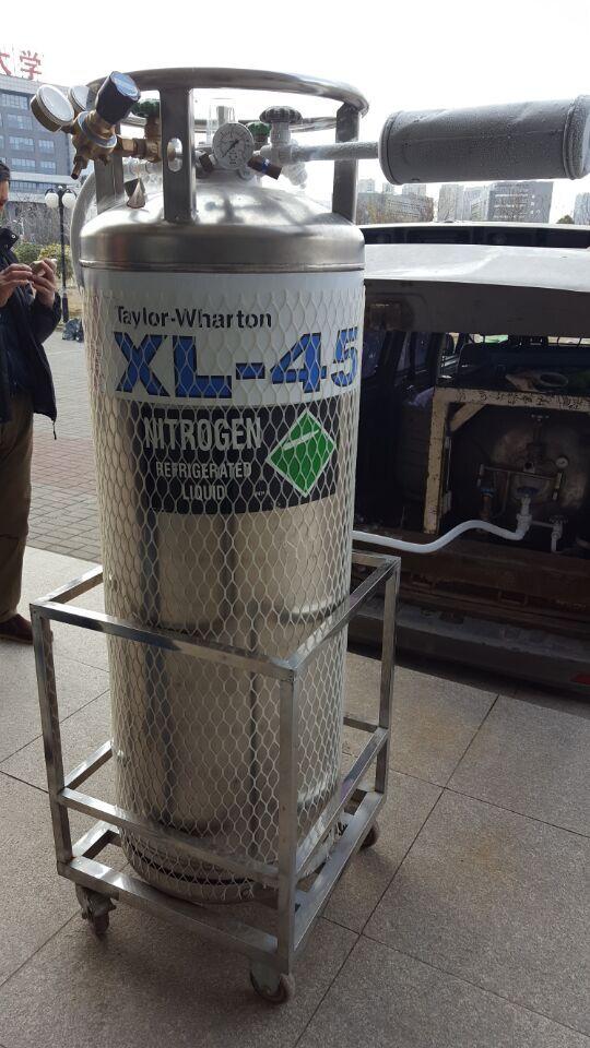XL-45