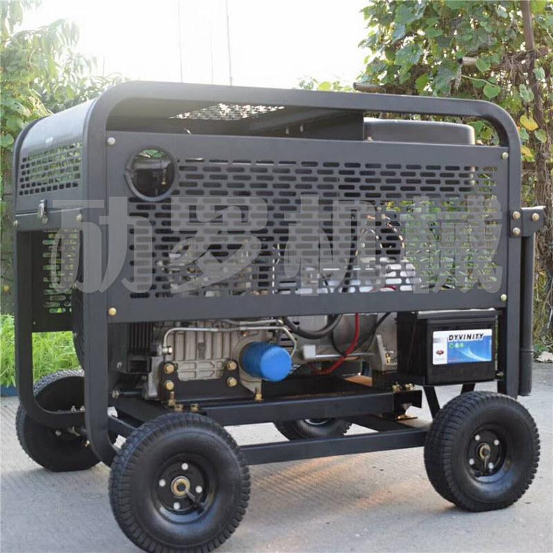柴油10kw三相发电机价格