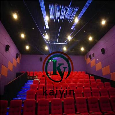 墙面,吊顶,装饰防火吸音 7,形状:片状       形态:纤维状 1,电影院