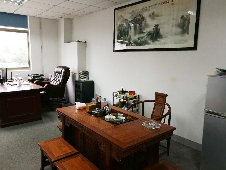 宝大仪器华东、西南办事处