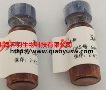<strong>进口标准品CAS:149-64-4丁溴酸东莨菪碱</strong>详细介绍