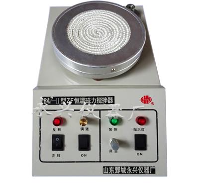 84-2型zf恒温磁力搅拌器