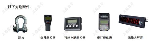 SGLD電子式無線推拉力計
