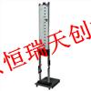 HR/TSG23-95红外人体测温仪|红外测温仪价格