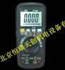 HR/DT-932专业数字万用表