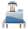 SIM FD-2.5E 冻干机