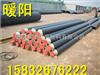 聚氨酯保温管 聚氨酯保温管质量指标 安装