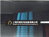 1245PK橡膠多楔帶