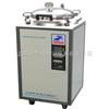 LDZX-30FB不锈钢立式压力灭菌器 LDZX-30FB上海申安灭菌器