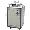 LDZX-50FA上海申安立式压力灭菌器 LDZX-50FA不锈钢翻盖型灭菌器