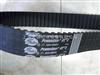 供应进口圆弧齿8M-320耐高温皮带