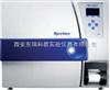 Systec D-23台式高压灭菌器