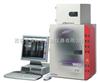 UVI prochemi 化学发光成像系统1