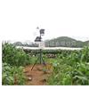 固定式无线农业气象综合监测站