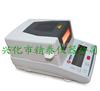 JT-K6淀粉水分分析仪,木薯淀粉水分检测仪