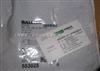 巴鲁夫BDG 6360-10S-05-0625-65全系列代理