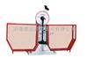 钢材夏比V型缺口冲击试验机,摆锤式钢材冲击试验机