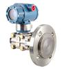 1151LT4E22B3A2D1S0化工厂专用液位变送器