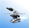 上海上光XSP-2CA双目生物显微镜/光学厂/光学五厂双目生物显微镜