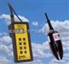 711-71手持污泥濃度分析儀 0~10000mg/l