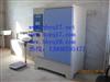 混凝土(养护箱/标准养护箱/恒温恒湿养护箱)