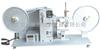 RCA紙帶耐磨耗試驗機
