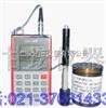 AH110测试工具钢硬度用什么型号的里氏硬度计_里氏硬度计一般卖多少钱
