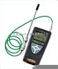 XP-3110数字式可燃性气体检测仪  加长可燃气体检测仪/报警仪