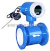 工业自动化污水流量计 江苏