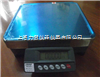 prw宜昌60kg/0.5g 高精度电子秤,桌称*报价