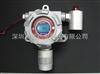 固定式氯化氢检测带声光报警一体机